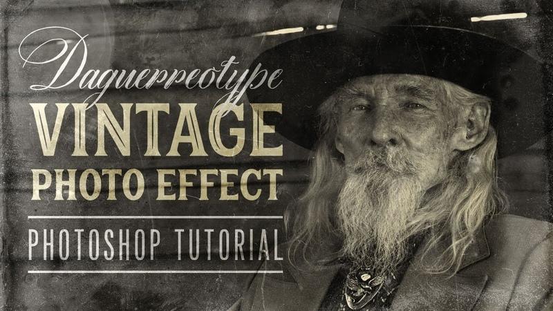 Daguerreotype Vintage Photo Effect Photoshop Tutorial