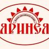 """Вокально-хореографический ансамбль """"ЯРИНЕЯ"""""""