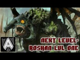 Alliance Vs DK || Level 1 Roshan || Next level strategy