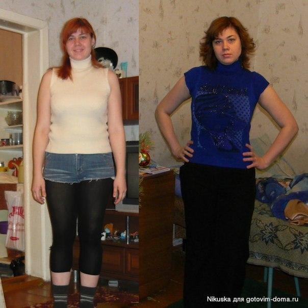 Ходьба по лестнице для похудения обсудить на форуме
