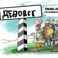 Анкета Андрей Каратаев