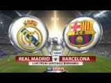 Реал Мадрид - Барселона 3-4 / Испания / 23.03.14