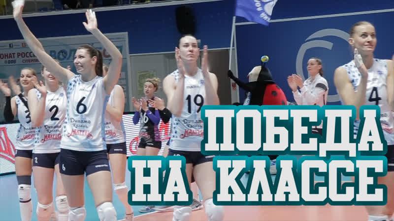 Победа на классе! Казанское «Динамо» разгромило «Динамо-Метар»
