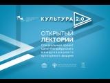 Писательница Ася Петрова приглашает на открытый лекторий
