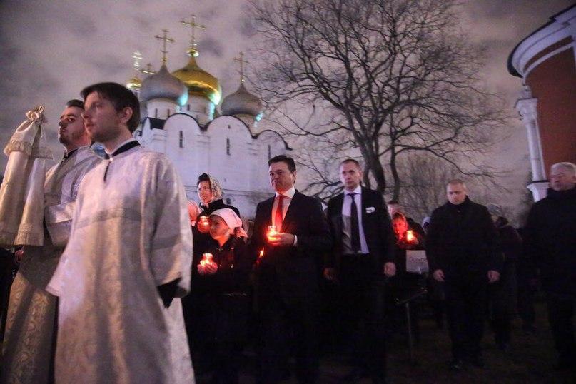 Христос Воскресе! Всех православных христиан с великим праздником Пасхи!  Мира, добра и благополучия каждой семье!  #Пасха