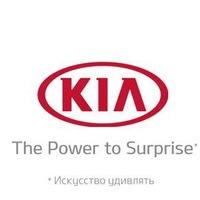 Логотип КИА Корейские автомобили Калуга