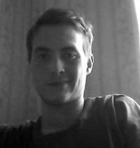 Денис Терёхин, 16 мая 1995, Мегион, id100195826