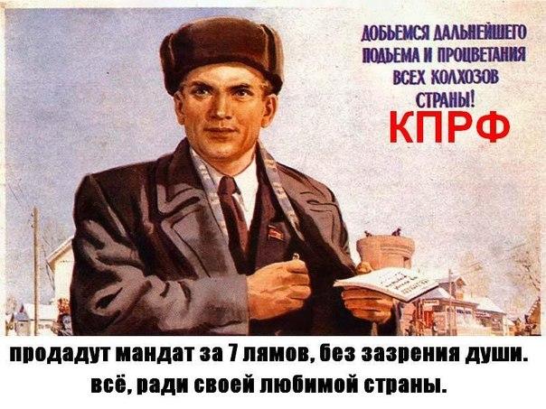 Михеев и Ширшов - прощайтесь с мандатами и под следствие