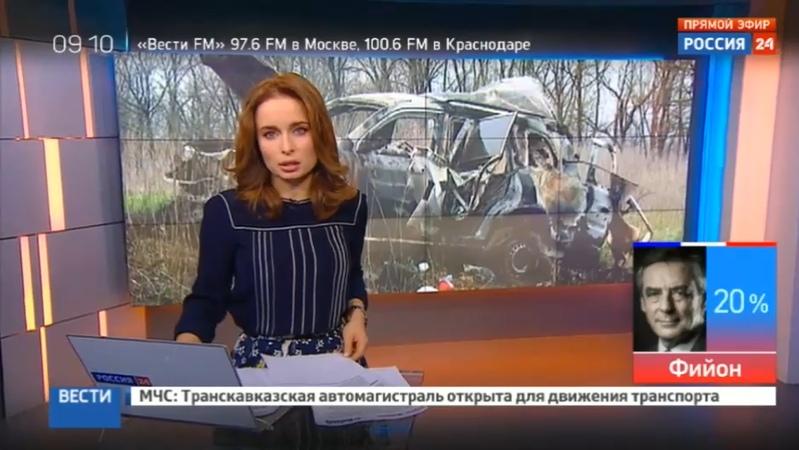 Новости на Россия 24 • ЛНР передала ОБСЕ тело погибшего американца