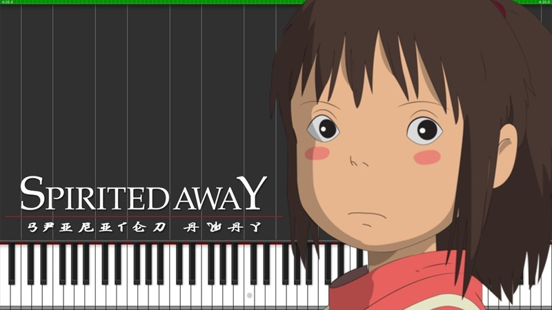 One Summer's Day - Spirited Away [Piano Tutorial] (Synthesia) Knight Pianist ChacelX