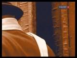 Гении и злодеи (Проект Льва Николаева)-Грин Александр (2014)