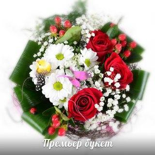 Любимой девушке это не просто цветы