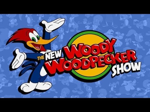 Шоу дятла Вуди Вудпекера /1 сезон 14 серия » Freewka.com - Смотреть онлайн в хорощем качестве