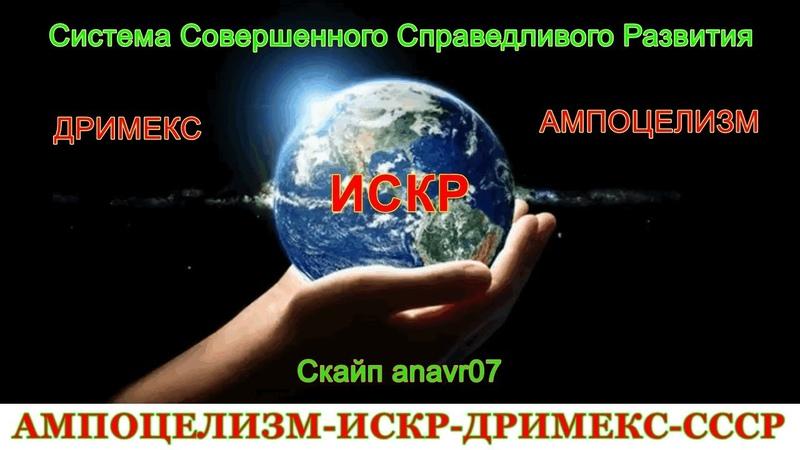 ИСКР А В Шмидт Два новых критерия не стоимостной оценки активности участников в системе