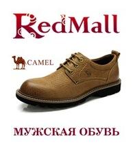 6cb8d9325 Мужская обувь из Китая | ВКонтакте