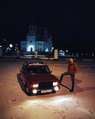 Макс Копылов