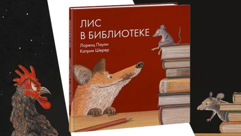 Книги Нигма