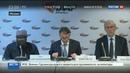 Новости на Россия 24 • IAAF отстраняет сборную России от участия в предстоящем ЧМ по легкой атлетике