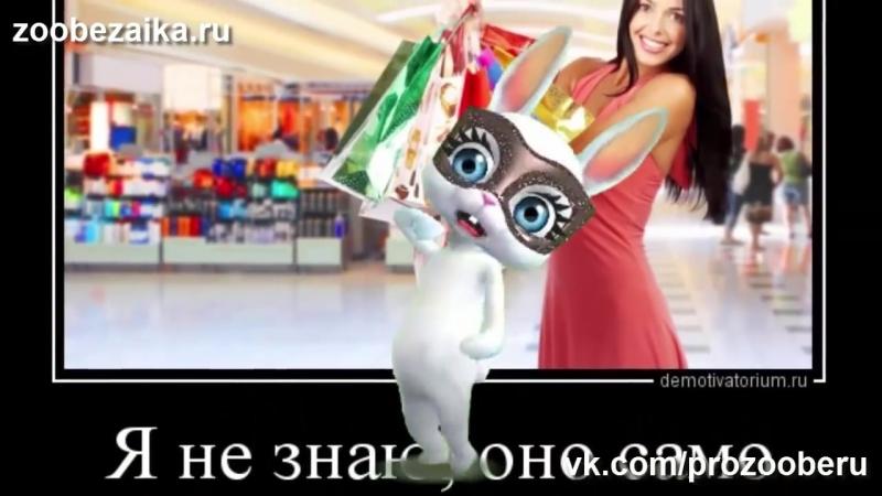 Vsyo_v_kredit__Prikolnaya_veselaya_pesnya_pro_zhivushhih_v_kredit