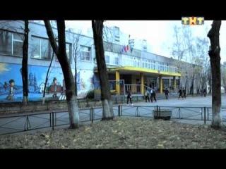 ХБ-Шоу 1 выпуск