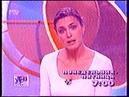 Анонс новой утренней программы «Доброе утро, Россия!». (Сентябрь 1998)