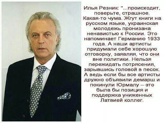 Беларусь обеспечит транзит нефтепродуктов из Голландии в Украину, - посол - Цензор.НЕТ 437