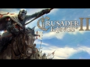 Релакс крестоносцы Credo in unum Deum Crusader Kings 2