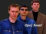 Ветер Ори Зона