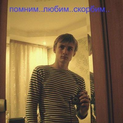 Оля Налимова, 12 августа , Москва, id154456202