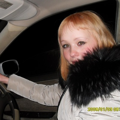 Татьяна Лобанова, 2 января 1991, Краснокаменск, id31814545