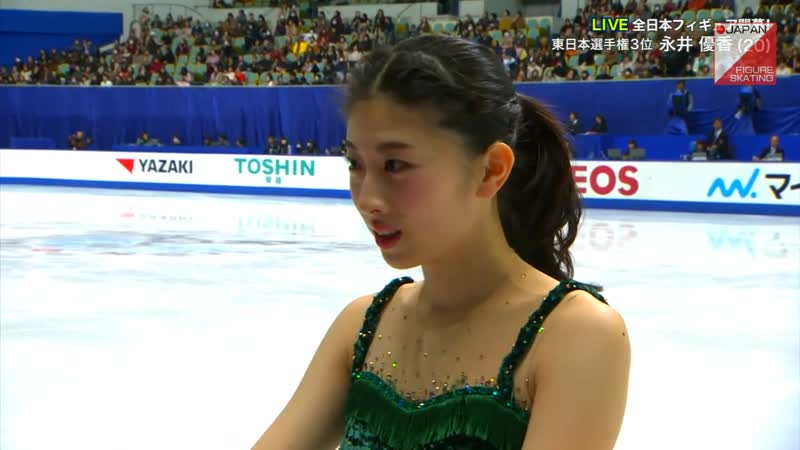 Yuka Nagai 2018 Japanese Nationals SP
