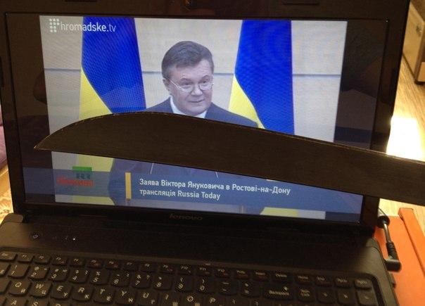 После открытого конкурса назначены трое руководителей областных УВД, - Соболев - Цензор.НЕТ 8652