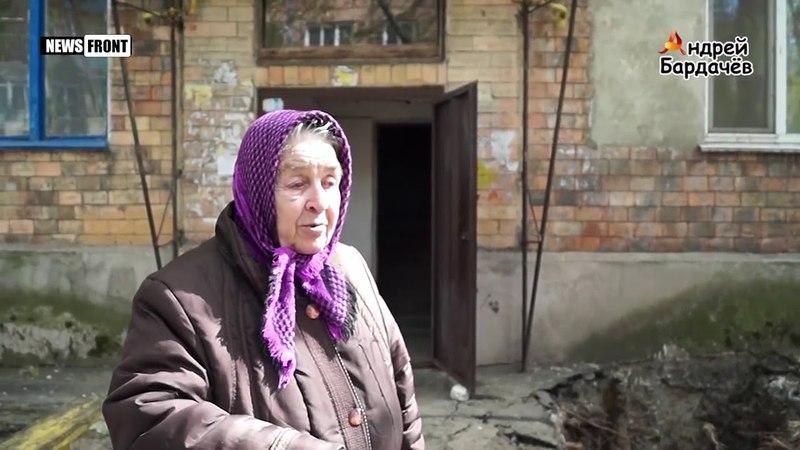 Жители Донбасса: не дают приказ гнать фашистов до Львова