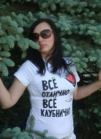 Наталия Михайлова, 19 декабря , Гатчина, id42663920