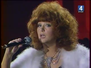 С юбилем! Алла Борисовна Пугачёва (Alla Pugacheva Million Alih Roz)Песня 1983