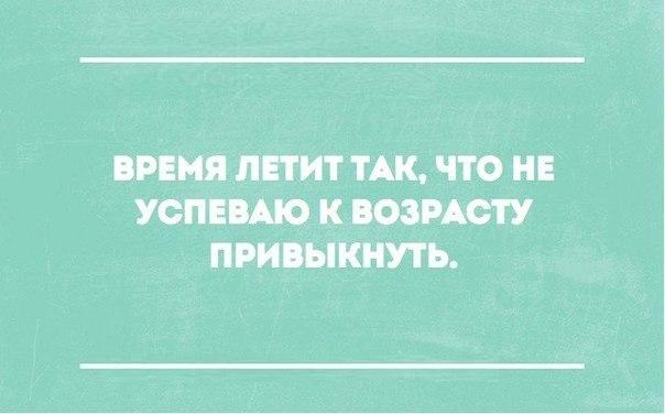 https://pp.vk.me/c7001/v7001751/15db4/EjcwPuZMsMM.jpg