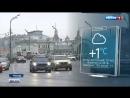 Вести Москва Последствия ледяного дождя как сохранить равновесие по дороге домой