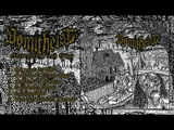 VOMITHEIST - Graveyard Flesh Orgy (Full EP Stream-2018)
