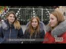 Де, з ким і за скільки: харків'яни поділилися планами щодо зустрічі Нового року