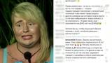 Бородина против Бузовой: Черно хочет подать в суд на Елену Санжаровскую