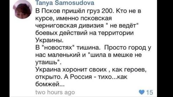 В Горном и Углегорске нашли оружие российского производства, - СНБО - Цензор.НЕТ 1975