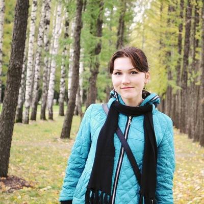Наталия Ермолаева, 26 марта , Москва, id146010654