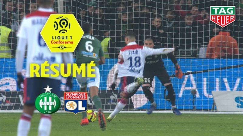 Лига 1 21 тур Сент Этьен Лион Обзор матча