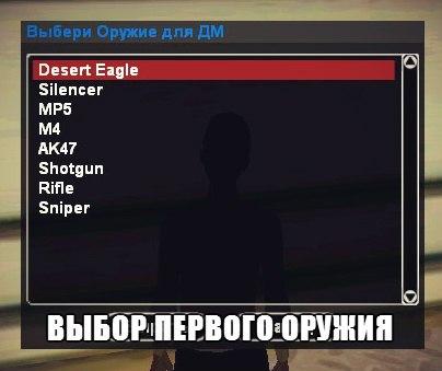 http://cs320129.vk.me/v320129596/b7d3/IDDagS109MA.jpg