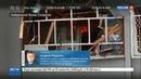 Новости на Россия 24 Взрыв многоэтажки в Челнах спасатели вынесли девочку инвалида из горящей квартиры