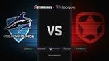 Vega Squadron vs Gambit, train, StarSeries i-League Season 6 Finals