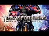 Обзор на игру Трансформеры - Повелители ужаса