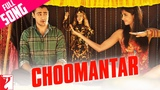 Choomantar - Full Song Mere Brother Ki Dulhan Imran Khan Katrina Kaif Benny Aditi Singh