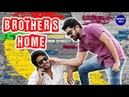 Brother's Home Telugu Reality Comedy Skit Telugu comedy short film Infinite View