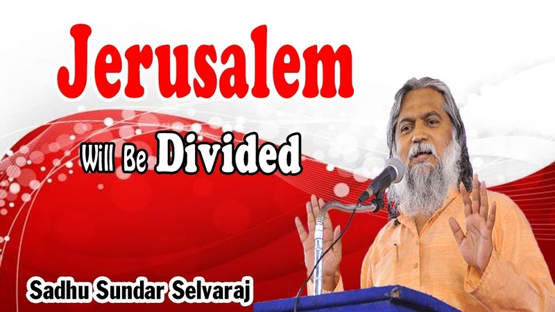 Sundar Selvaraj Sadhu April 24, 2018 Jerusalem Will Be Divided